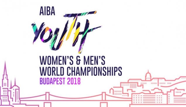 AIBA Youth World Championships, Budapest 2018 – Finals and Medal Ceremonies - Day 1